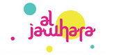 logo-aljawhara